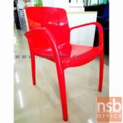 B10A078:เก้าอี้พลาสติก รุ่น CD-PG-03 (ผลิตพลาสติกเกรด A)