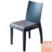 B22A137:เก้าอี้รับประทานอาหาร รุ่น GD-JACOP ที่นั่งหุ้มเบาะ ขาไม้