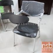 B07A065:เก้าอี้เลคเชอร์ รุ่น PE-528L ขาเหล็กชุปโครเมี่ยม