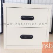 L03A085:ตู้เหล็ก 2 ลิ้นชัก สีขาว *มีตำหนิที่ใต้ตู้เล็กน้อย*