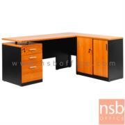 A16A061:โต๊ะทำงานตัวแอล 3 ลิ้นชัก  รุ่น MO-OO ขนาด 160W cm. พร้อมตู้ข้าง