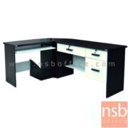 A01A018:โต๊ะทำงานตัวแอล ผิวพีวีซี พร้อมรางคีย์บอร์ด ขนาด 170W*130D*75H cm.