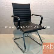 B04A134:เก้าอี้ขาตัวซีหนัง  PU รุ่น  JH-MC-B02 ขาเหล็กชุบโครเมี่ยม