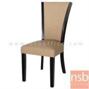 B22A123:เก้าอี้รับประทานอาหาร รุ่น RUNWAY-FIX ขาไม้