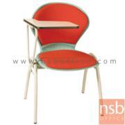 B07A054:เก้าอี้เลคเชอร์โพลี่ตัวโบว์ รุ่น C176-566 ขาเหล็กพ่นสี