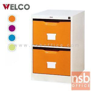 ตู้ลิ้นชักสำหรับเก็บแฟ้มแขวน ยี่ล้อเวลโก(WELCO) (2, 3 และ 4 ลิ้นชัก) มือจับฝัง:<p>มี 3 แบบให้เลือกคือ 2, 3 และ 4 ลิ้นชัก มีช่องสำหรับเสียบบัตรหน้าตู้ ผลิตจากเหล็กหนา 0.6 มม. / หน้าบานผลิต5 สี</p>