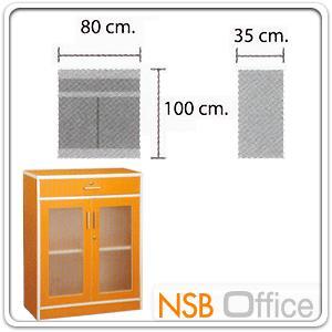 ตู้เอกสาร 2 บานเปิดกระจก พร้อมลิ้นชักบนสูง 100H cm. :<p>ขนาด 80W*35D*100H cm. 2 บานเปิดกระจก พร้อม 1 ลิ้นชัก /ผลิตจากไม้ปาร์ติเกิ้ลบอร์ด เคลือผิวเมลามีน TOP หนา 25 มม.&nbsp;</p>