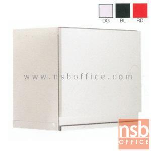 """ตู้เหล็กแขวนผนัง 1 บานเปิดใหญ่ NP-305 ขนาด 50W*32D*44H cm:<p>ตู้แขวนผนัง 1 บานเปิด รุ่น NP 305 ขนาด 500W*320D*440H mm ผลิต 3 สีคือสีขาวมุก(DG) สีแดง(RD) สีดำ(BL)<br /><span style=""""text-decoration: underline;"""">*กรณีเจาะยึดผนังเพิ่มใบละ 200 บาท (เฉพาะผนังปูนเท่านั้น)*</span></p>"""