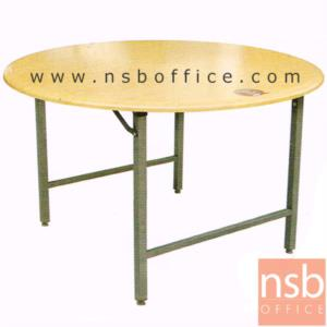 โต๊ะพับกลม ขาเหล็ก แผ่นTOP ไม้ TOP ขนาด 120,140 cm.:<p>ผลิต 2 ขนาด &nbsp;120Di*75H cm. , ขนาด 140W*75H cm. แผ่นหน้า TOP หนา 25 mm. เคลือบด้วย Melamin Resin&nbsp; ป้องกันความร้อนได้ถึง 180 องศา / ขาเหล็กอีพ็อกซี่เกล็ดเงิน ทำจากแป๊ปเหลี่ยม</p>