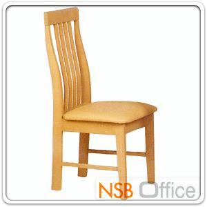 เก้าอี้ไม้ยางพารา ที่นั่งไม้  FW-CNP2017:<p>ขนาด 44W*52D*96H cm. ผลิต 3 สีคือสีบีช สีสัก และสีโอ๊ค โครงเก้าอี้ทำจากไม้ยางพารา ที่นั่งบุฟองน้ำหุ้มหนังเทียม</p>