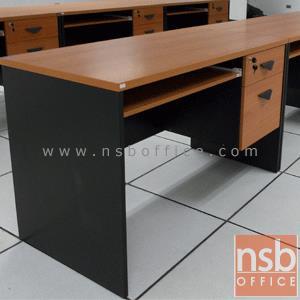 โต๊ะคอมพิวเตอร์ 2 ลิ้นชัก 120W*60D cm เมลามีน:<p>มีรางคีย์บอร์ด / 2 ลิ้นชักข้าง / ขนาด 120W*60D*75H cm / TOP หนา 25 มม. ปิดผิวเมลลามีน กันร้อน กันชื้น /มือจับพลาสติก สามเหลี่ยมสีดำ&nbsp;</p>
