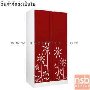 """ตู้เสื้อผ้าเหล็ก บานเปิดทึบสูง 182H cm. KS-WDO-81 (ผลิต 9 สีสัน):<p>ขนาด 91.4W*56D*182.9H cm. / มีราวแขวน 1 ชุด แผ่นขั้น 2 แผ่นชั้น / ผลิต 9 สีคือ สีขาวมุก, สีดำ, สีแดง, สีม่วง, สีส้ม, สีฟ้า, สีเขียว, สีเทาฟ้า และลายกราฟฟิคดอกไม้สีส้ม (ราคาเดียวกัน) <span style=""""color: #ff0000;"""">&nbsp;<span>**สินค้าจัดส่งเป็นใบ สินค้าถอดประกอบ</span><span>ไม่ได้</span><span>**</span></span></p>"""