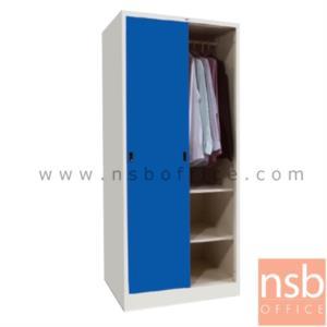 ตู้เสื้อผ้าเหล็กบานเลื่อนทึบ ยี่ห้อ เวลโก (Welco):<p>ขนาด 91.4W*53.4D*183H cm. ภายในมีราวแขวนเสื้อและแผ่นชั้น 2 แผ่น &nbsp;หน้าบานผลิต 5 สีคือสีส้ม, สีม่วง, สีฟ้า, สีเขียว และสีเทาสลับ</p>