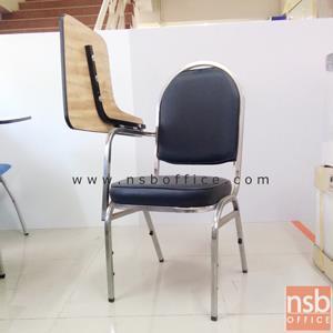 เก้าอี้เลคเชอร์ หน้าโฟเมก้า CL-500:<p>มี 2 รุ่นคือ ขาพ่นดำและขาชุบโครเมี่ยม เบาะมีหลายสี *** หากท่านใช้มีจำนวน ทาง NSB Office มีส่วนลดเพิ่มให้ค่ะ ***</p>