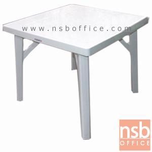 โต๊ะพลาสติกเหลี่ยม รุ่น TD-002:<p>ขนาด 88W*88D*73H cm.โต๊ะพลาสติกหนาพิเศษ หน้ากว้าง เหมาะสำหรับจัดตั้งในที่กลางแจ้ง มีพื้นเรียบตรงกลางสามารถเจาะรูและปักร่มกันแดดได้</p>