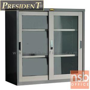 ตู้เหล็กบานเลื่อนกระจกเตี้ย 87.8H cm. เพรสสิเด้นท์ รุ่น PRESIDENT-SLG :<p>ผลิต 4 ขนาดคือ 3, 4, 5 และ 6 ฟุต (ลึก 40.6 สูง 87.8 ซม.) โครงตู้เหล็กหนา 0.6 มม. ภายในมี 2 แผ่นชั้น สามารถปรับระดับได้ หน้าบานมีกุญแจล็อค /มีให้เลือก 2 สีคือสีเทาสลับ(GT) และสีครีม(CR03)</p>