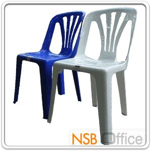 เก้าอี้พลาสติกหนาพิเศษ มีพนักพิง THAILAND-02 (พลาสติกเกรด A):<p>ขนาด 50W*51D*81H cm ซ้อนเก็บได้ พลาสติกหนาพิเศษ</p>