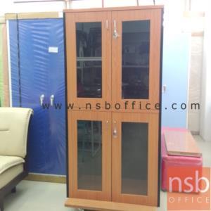 ตู้เก็บเอกสารบน-ล่างบานเปิดกระจก(มีเฟรมไม้) 150H, 160H cm. เมลามีน:<p>ผลิต 3 ขนาดคือ 80W*40D*160H cm. 90W*40D*150H cm และ 90W*40D*160H cm. บน-ล่างบานเปิดกระจก(มีเฟรมไม้) มีกุญแจล็อคแยก โครงตู้ผลิตจากไม้ปาร์ติเกิลบอร์ด TOP ปิดผิวเมลามีน กันชื้น กันร้อน&nbsp;</p>