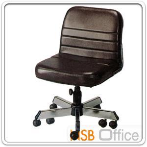 """เก้าอี้สำนักงาน ขาเหล็กพ่นดำ 10 ล้อ รุ่น TK-017  สกรูล็อค:<p>ขนาด ก.48*ล.61*ส.85 ซม. ไม่มีท้าวแขน / ขาเหล็ก 5 แฉก รุ่น 10 ล้อ แข็งแรงมาก/ปรับระดับด้วยสกรูล็อค/โครงสร้างและขาผลิตจากเหล็กกล่อง รับน้ำหนักได้มาก / ที่นัง-พนักพิงบุฟองน้ำหุ้มหนังเทียม PD (หุ้มผ้าฝ้ายเพิ่ม 200 บาท) **ชุบโครเมี่ยมเพิ่ม 300 บาท / มีแขนเบาะเพิ่ม 300 บาท,ที่วางแขนไม่มีเบาะ เพิ่ม 250 บาท / โครงสร้างและขาผลิตจากเหล็ก รับน้ำหนักได้มาก**</p> <p>&nbsp;</p> <p><span style=""""text-decoration: underline;"""">ปรับระดับ</span>ด้วยแกนเกลียว (SC: Screw Lift)</p>"""