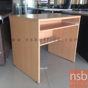 โต๊ะคอมพิวเตอร์ 80W*60D ซม. ไม่มีซีพียู เมลลามีน*มีสต๊อก3ตัว*:<p>โต๊ะคอมพิวเตอร์ 80W*60D ซม. ไม่มีซีพียู เมลลามีน *มีสต๊อก3ตัว*</p>
