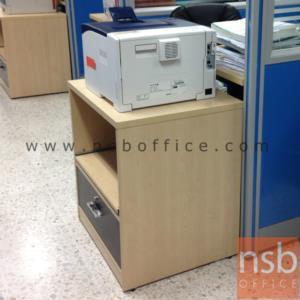 ตู้วางพรินเตอร์เตี้ย วางข้างโต๊ะ 60W*50D*60H cm (วางพรินเตอร์ได้ 2 ตัว):<p><span>ขนาด 60W*50D*60H cm / สำหรับ</span>วางพรินเตอร์ข้างโต๊ะ วางพรินเตอร์ได้ 2 เครื่อง / ช่องตรงกลางเป็นถาดดึงรางลูกปืน ช่วยให้สามารถเปิดฝาเครื่องเพื่อแก้ปัญหากระดาษติดได้</p>