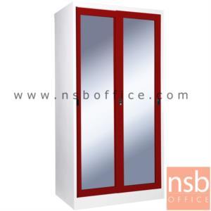 """ตู้เสื้อผ้าเหล็ก บานเลื่อนกระจกสูง 182H cm. WGS-81 (ผลิต 9 สีสัน เลือกกระจกใส/เงา/ฝ้า):<p>ขนาด 91.4W*56D*182.9H cm. / มีราวแขวน 1 ชุด แผ่นขั้น 2 แผ่นชั้น / ผลิต 9 สีคือ สีขาวมุก, สีดำ, สีแดง, สีม่วง, สีส้ม, สีฟ้า, สีเขียว, สีเทาฟ้า และลายกราฟฟิคดอกไม้สีส้ม (ราคาเดียวกัน) / เลือกกระจกใส กระจกเงา หรือกระจกฝ้า&nbsp;<span style=""""color: #ff0000;"""">**สินค้าจัดส่งเป็นใบ สินค้าถอดประกอบ<span style=""""text-decoration: underline;"""">ไม่ได้</span>**</span></p>"""