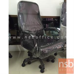 """เก้าอี้ผู้บริหาร TK-013 ขาเหล็ก ก้อนโยก:<p>ขาเหล็กกล่อง หนักและแข็งแรงมาก /&nbsp;ก60*ล75*ส112 ซม. / ก้อนโยกปรับแข็งอ่อนได้ แขนมีหุ้มเบาะ /&nbsp;หุ้มหนังเทียม PVC ทำความสะอาดง่าย (หุ้มผ้าเพิ่ม 200 บาท) &ldquo;ขาเหล็กชุบโครเมี่ยมเพิ่ม 300 บาท&rdquo;</p> <p>ปรับระดับด้วยแกนเกลียว (SC: Screw Lift)</p> <p><span style=""""text-decoration: underline;"""">ระบบ</span>โยกพร้อมกันทั้งตัว (C: Conventional Tilting)</p>"""