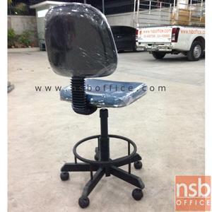 เก้าอี้บาร์สูงมีพนักพิง K-62 ขาเหล็กกล่อง มีพักเท้า 44Wx54Dx100H cm:<p>ขนาด&nbsp;44Wx54Dx100H cm (ความสูงที่นั่ง 60 cm / ที่พักเท้าสูง 24 cm)&nbsp;/&nbsp;<span>แกนเกลียวปรับระดับได้&nbsp;</span><span>10 cm</span><span>&nbsp;รับน้ำหนักได้มาก/ เบาะฟองน้ำ</span>หุ้มหนังเทียม ทำความสะอาดง่าย (หุ้มผ้าเพิ่ม 150 บาท) /&nbsp;โครงสร้างและขาผลิตจากเหล็ก ขาเหล็กกล่องพ่นดำ (ชุบโครเมี่ยมเพิ่ม 150 บาท)&nbsp;</p>