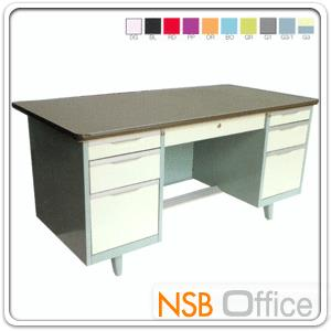 โต๊ะทำงานเหล็กหน้าเหล็ก PVC 7 ลิ้นชัก:<p>ขนาด 4.5 ฟุตและ 5ฟุต&nbsp;</p>