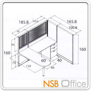 ชุดโต๊ะทำงานตัวแอล 1 ที่นัง 185W*165D cm พร้อมตู้ลิ้นชัก พาร์ทิชั่น Hybrid:<p>สำหรับ 1 ที่นั่ง / ขนาด 185.5W*165.8D*160H cm / ผิวเมลามีน แผ่นท๊อปหนา 28 มม. /ผลิตสีเชอร์รี่, สีบีช, สีเมเปิ้ล, สีเทาควันบุหรี่, สีเทาเข้ม และสีดำ / พาร์ทิชั่นเกรดเอ Hybrid มีรางแขวนงานไม้ ระบบร้อยสายไฟ (ไม่รวมเก้าอี้)</p>