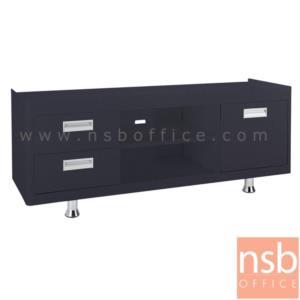 ตู้วางทีวี สูง 53 cm KU-301:<p>ขนาด ก.133*ล.40.7*ส.53 ซม.</p>