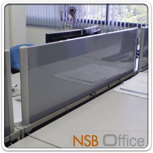 มินิสกรีนกั้นหน้าโต๊ะ บุผ้า H40 cm เฟรมอลูมิเนียม (ทั้งแบบหนีบและแบบเจาะ) 60W - 150W cm:<p>แผ่นกั้นบุด้วยผ้า ระบุสีผ้าได้ เสาเหล็กพ่นเทา&nbsp;สูง 40 ซม. /&nbsp;มีความกว้าง 7 ขนาดคือ 60, 75, 80, 90, 120, 135 และ 150 ซม. โครงผลิตจากอลูมิเนียม อย่างดีทำ 2 สีคือสีเทาอ่อน และสีดำ / เลือกติดตั้งแบบเจาะบนโต๊ะหรือแบบหนีบข้างโต๊ะ (รูปประกอบเป็นแบบหนีบข้าง) แบบหนีบใช้กับหน้าโต๊ะที่มีความหนาไม่เกิน 25 มม. &nbsp;หากเกิน 25 มม.ต้องเป็นแบบเจาะ &nbsp;&nbsp;**บริการรับติดตั้งเฉพาะ TOP ไม้ปาร์ติเกิ้ลที่ไม่เกิน 25 มม.**<span><br /></span></p>