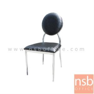 เก้าอี้โมเดิร์นที่นั่ง-พนักพิงหุ้มหนัง รุ่น C10(จอร์เจีย):<p>เก้าอี้โครงเหล็กชุบโครเมียม ที่นั่งและพนักพิงหุ้มหนังสีดำ</p>