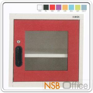 ตู้เหล็ก 1 บานเปิดกระจก หน้าบานสีสัน 44W*40.7D*44H cm:<p>ขนาด 440W*407D*440H mm. / Keylock /ผลิต 8 สีคือ สีขาวมุก, สีดำ, สีแดง, สีม่วง, สีส้ม, สีฟ้า, สีเขียว และสีเทาฟ้า</p>