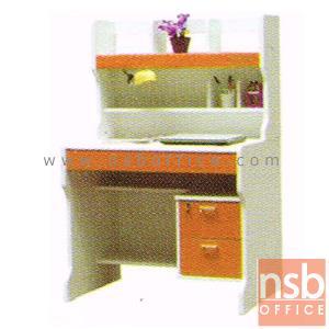 โต๊ะอ่านหนังสือพร้อมที่ใส่ของอเนกประสงค์  สูง 135 รุ่น TNA-901:<p>ขนาด 90Wx60Dx135H ผลิตจากไม้ปาร์ติเกิ้ลบอร์ด TOP ปิดผิวเมลามีนกันร้อนกันชื้น ที่เหลือปิดผิวพีวีซี (PVC) / มี 2 ลิ้นชักเล็ก และ 1 ลิ้นชักยาว / ช่องวางของอเนกประสงค์ /พร้อมโครมไฟเพิ่มความสว่างทางด้านบน / ผลิต 8 สีคือ สีบีช สีเวงเก้ สีบีช-น้ำเงิน สีบีช-เลมอน สีขาว-เลมอน สีขาว-ชมพู สีขาว-ฟ้า สีขาว-ส้ม</p>