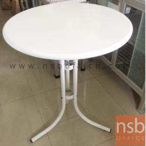 โต๊ะพับหน้าเหล็กกลม ขนาด 60Di cm. รุ่น WL-COFFEE-1 ขาเหล็ก 3 แฉก*มีสต๊อก1ตัว*:<p>โต๊ะพับหน้าเหล็กกลม ขนาด 60Di cm. รุ่น WL-COFFEE-1 ขาเหล็ก 3 แฉก *มีสต๊อก1ตัว*</p>