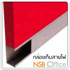 """พาร์ทิชั่นโค้ง แบบทึบเต็มแผ่น รุ่น P-01-NSB ก.60*ส.100 ซม.:<p>พาร์ทิชั่นโค้ง แบบทึบเต็มแผ่น รุ่น P-01-NSB กว้าง60* สูง100 ซม. มี 2แบบคือ แบบมีกล่องร้อยสายไฟและไม่มีกล่องร้อยสายไฟ<span style=""""text-decoration: underline;""""><strong><br /></strong></span></p>"""