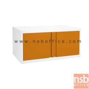 ตู้เสริมบนตู้เสื้อผ้าเหล็ก K-CDO-440 บานเปิดทึบ (สูงรวม 226 cm.):<p>ขนาด 91.4W*56D*44H cm. สำหรับวางซ้อนบนตู้เสื้อผ้า ความสูงรวม 226 ซม. / โครงเหล็กสีขาวมุก รูปแบบทันสมัย / หน้าตู้ผลิต 8 สีให้เลือกคือ สีขาวมุกล้วน, สีดำ, สีแดง, สีม่วง, สีส้ม, สีฟ้า, สีเขียว และสีเทาฟ้า (ราคาเดียวกัน)</p>