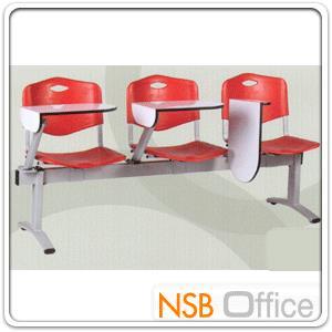 เก้าอี้เลคเชอร์แถว เปลือกโพลี่ B018 รองเขียนพับไขว้:<p>มี 3 แบบคือ 2,3 และ 4 ที่นั่ง/ที่รองเขียนเป็นโฟเมก้า พับไขว้/โพลี่ผลิต 6 สีคือสีเขียว, สีน้ำเงิน, สีแดง, สีส้ม, สีเทา และสีดำ</p>
