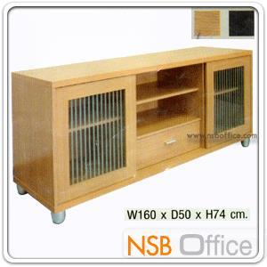 ตู้ไซด์บอร์ด บานเลื่อนกระจก W160*D50*H74 cm:<p>ขนาด W160*D50*H74 cm บานเลื่อนกระจก / ผลิตจากไม้ปาร์ติเกิ้ลบอร์ด สีบีชและสีโอ๊ค</p>
