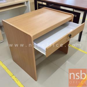 โต๊ะทำงาน 1 ลิ้นชัก W80*60D cm ผิวพีวีซี ขอบยาง:<p>ขนาด W80*60D*75H cm /&nbsp;ผิวพีวีซี ขอบยาง /ความหนา 15 มม. / TOP โต๊ะเบิ้ลขอบเป็น 30 มม. / สีสัก บีช โอ๊ค&nbsp;ดำ&nbsp;แกรนิต และเทาควันบุหรี่ (เลือกสีเดียวหรือสองสีได้)</p>