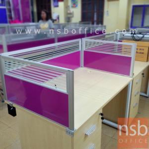 แผ่นมินิสกรีนครึ่งกระจกขัดลาย แบบเฟรมบาง 2 cm:<p><span>ผลิตขนาด 7 ขนาด คือ 60W,75W,80W,90W,120W,135W,150W*40H ซม. / โครงผลิตจากอลูมิเนียมเฟรมบาง 2 ซม.&nbsp;</span><span>&nbsp;หนีบหน้าโต๊ะได้สูงสุด 28 มม. /&nbsp;เฟรมขอบอลูมินั่มโค้งมนทุกด้าน ดูนิ่มนวล ฝาโค้งปิดปลายบนเป็นอลูมินั่มหล่อขึ้นรูป (ไม่ใช่พลาสติก) ดังนั้นงานสวย สีไม่หลอก และแข็งแรงคะ</span></p>