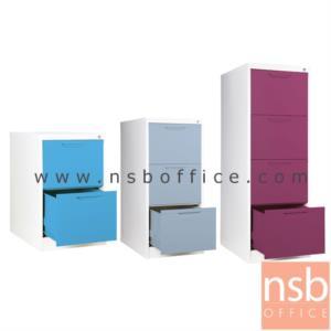 ตู้ลิ้นชักแฟ้มแขวน  2,3 และ 4 ลิ้นชัก:<p>ขนาด 2,3 และ 4 ลิ้นชัก /หน้าบานผลิต 8สี</p>