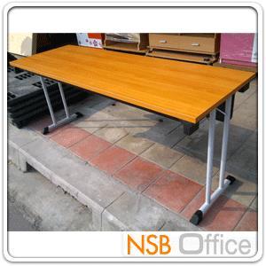 """โต๊ะพับหน้าเมลามีน ขาตัวที มีบังตา 150W, 180W cm (ซ้อนเก็บได้):<p><span><span style=""""text-decoration: underline;"""">Top หน้าไม้เมลามีน หนา 25 มม.</span> ผลิตทุกสี /&nbsp;</span>ผลิตขนาด 150W*60D*75H cm และ 180W*60D*75H cm / ขาเหล็กบรอนซ์เงิน สีขาว และสีดำ / แผ่นบังตาสีพื้น<strong><br /></strong></p>"""