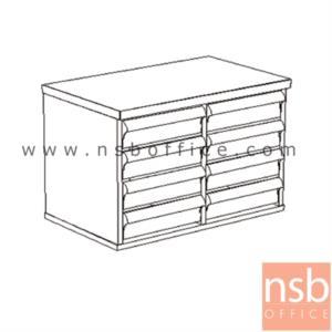 ตู้ลิ้นชักใส่เอกสาร A4 x8 ช่อง 58W*36D*40H cm รุ่น SDN-601 (ตู้ไม้-ลิ้นชักพลาสติก):<p><span>ลิ้นชักพลาสติกหนา ใส่เอกสาร A4 จำนวน 8 ช่อง&nbsp;<span>สำหรับแยกประเภท / ใช้สำหรับวางบนโต๊ะหรือตู้เอกสาร / ผลิตเชอร์รี่-ดำ</span></span></p>