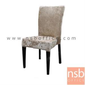 เก้าอี้โมเดิร์นหุ้มผ้า รุ่น FL-25(ครูส):<p>โครงขาเก้าอี้ผลิตจากเหล็กพ่นสีดำ ที่นั่งและพนักพิงหุ้มผ้าสีครีม</p>
