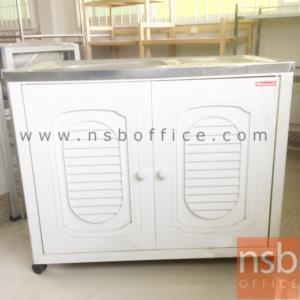 ตู้เคาน์เตอร์ซิงค์ล้างจาน หน้าบานเปิดมีบานเกล็ด พร้อมล้อเลื่ยน 89.5W 52D 73.5H cm. (สต็อก 1 ใบ):<p>ตู้เคาน์เตอร์พร้อมซิงค์ล้างจาน หน้าบานเปิดมีบานเกล็ดระบายอากาศ ป้องกันแมลงได้&nbsp;</p> <p>พร้อมล้อเลื่ยน 89.5W 52D 73.5H cm.</p>