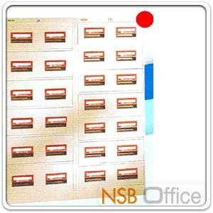 """ตู้เก็บบัตร 7 ลิ้นชัก (บัตรขนาด 5""""*8"""" นิ้ว) 541W*616D*1322H mm:<p><span>สำหรับบัตรขนาด 5""""*8"""" inch /&nbsp;ขนาด</span><span>&nbsp;541W*616D*1322H mm (</span>21W*24D*52H inch)</p> <p><span style=""""text-decoration: underline; font-size: small;""""><strong>***กรณีส่งต่างจัดหวัด คิดค่าตีลังไม้ 800 บาท/ 1 ตู้</strong></span></p>"""