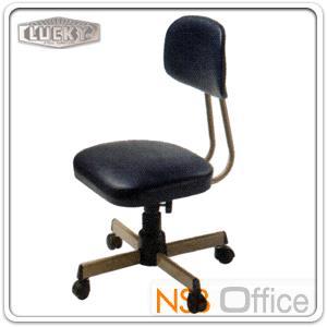 เก้าอี้พิมพ์ดีด ขาเหล็ก ยี่ห้อลัคกี้ รุ่น CH-403 สกูรปรับระดับ:<p>ไม่มีท้าวแขน /ขนาด 40W*44D*78H cm. เบาะ 2 ชิ้น พนักพิงสามารถโอนเอนได้ พร้อมปรับระดับความอ่อนแข็งด้วยสปริง /ที่นั่ง-พนักพิงหุ้มหนังเทียม</p>