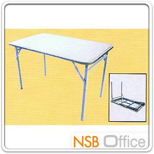 โต๊ะพับหน้าสแตนเลสขาซ่อน 3.5 ฟุต และ 4 ฟุต:<p>มี 2 ขนาดคือ 3.5 ฟุต และ 4 ฟุต</p>